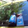 ВИДЕО: Полиране на предно стъкло с 1Z Einszett Glass Polish