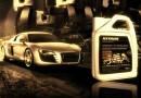 Моторни масла XENUM