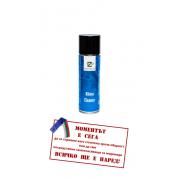 Спрей за автомобилни климатици Nextzett Klima Cleaner