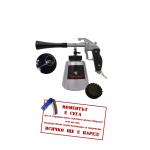 TORNADOR® BLACK Z-020RS - импулсно-пневматичен пистолет за почистване (2-ра серия)