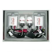 Ксенон система H1 AC тип 35W - 300% светлина с малки баласти