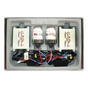 Ксенон система Turbo H3 AC тип 55W - 450% светлина с малки баласти